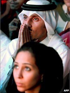 Qataris react in Doha while following the Fifa announcement, 2 December 2010