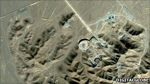 Iranian suspected facility in Qom