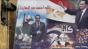 An electoral banner for an NDP candidate in Cairo