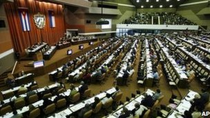 The Cuban parliament in session on 15 December