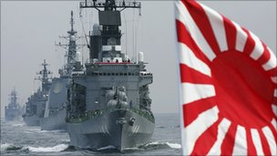 A Japanese warship under military review near Yokohama (file pic)