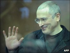 Former Russian tycoon Mikhail Khodorkovsky at his second trial in December 2010