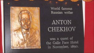 Chekhov memorial at the Galle face Hotel