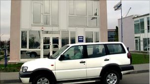The OSCE office in Minsk (image from office's website)