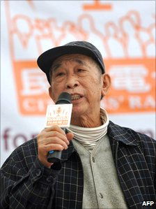 2009 file picture of pro-democracy leader Szeto Wah at a rally in Hong Kong