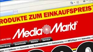 Media Markt logo (screen grab)
