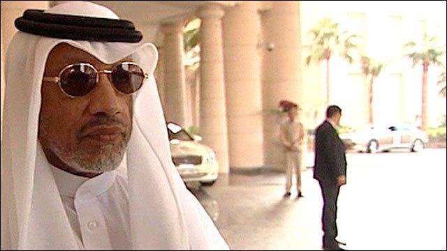 Qatari vice president Mohamed bin Hammam