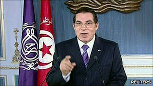 "Tunisia""s President Zine al-Abidine Ben Ali addresses the nation in this still image taken from video, January 13, 2011."