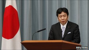 Japan's newly appointed Chief Cabinet Secretary Yukio Edano 14 Jan 2011