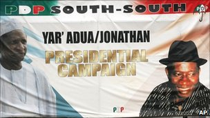A PDP billboard in 2007, Nigeria