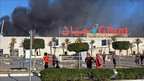 Supermarket on fire in Bizerta, Tunis (15 Jan 2011)