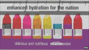 Billboard advert for Coca-Cola's Vitamin Water