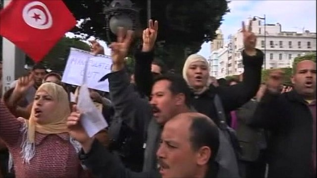 Demonstration in Tunisia