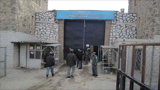 Pul-e-Charki jail on the outskirts of Kabul