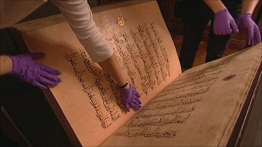 The Sultan Qansuh al-Ghuri Qur'an