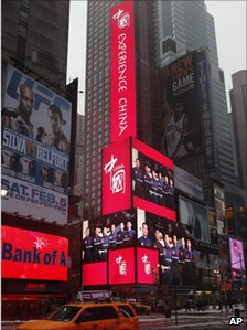 Electronic billboard advertising China in Times Square on 18 Jan 2011