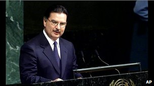 Alfonso Portillo addressing the UN in 2001