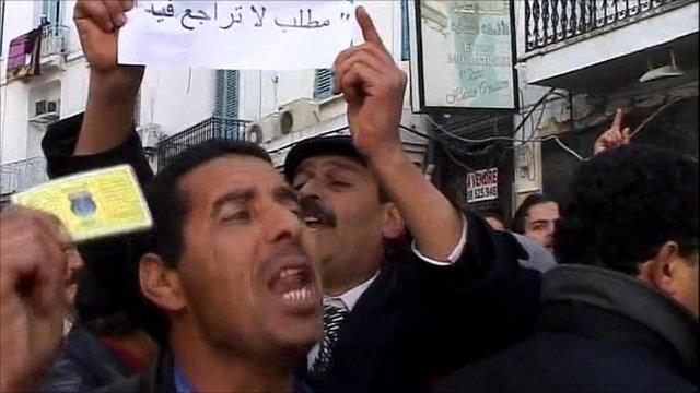 Tunisian demonstrators