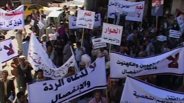 Anti-government rally in Yemen