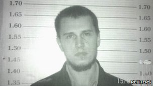 An undated photo of Vitaly Razdobudko released by the Russian interior ministry, 27 January