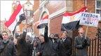 Demonstrators outside Egyptian embassy in London