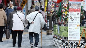 Old ladies taking a walk in Tokyo