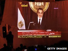 President Mubarak giving a speech during the recent upheaval