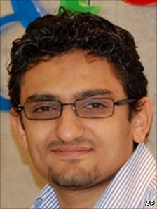 Undated photo of Google executive Wael Ghonim