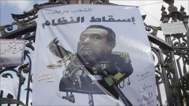 Anti-Mubarak poster, gates of parliament, Cairo, 10 February
