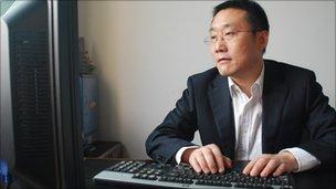 Professor Wen Jiandong