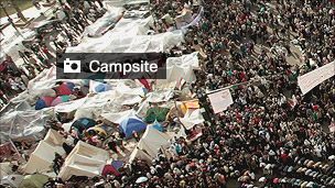 Interactive map of Tahrir Square protest camp