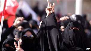 Bahraini women demonstrate in the village of Duraz, outside the capital of Bahrain, Manama, 14 February 2011