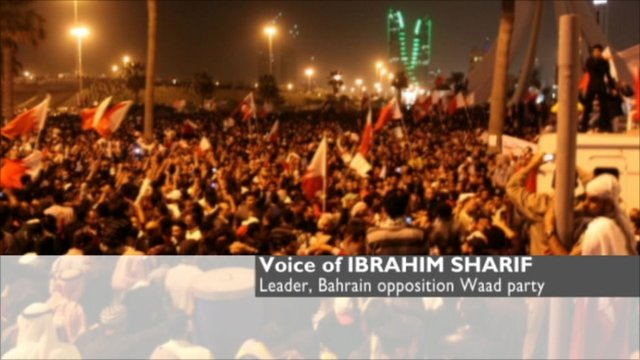 Protesters. Voice of Ibrahim Sharif, Leader of the Bahrain opposition Waad party