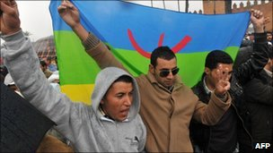 Berber protesters in Rabat, 20 Feb 2011