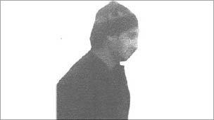 Cropped MI5 surveillance image of Shezhad Tanweer