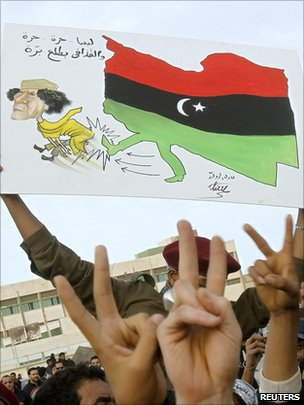 Protesters in the streets of Tobruk, north-eastern Libya, on 22 February 2011