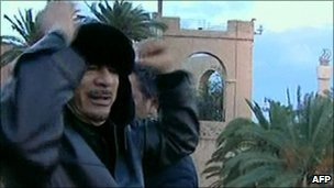 Colonel Gaddafi in Tripoli, 25 Feb 2011 (Photo: AFP/Libyan TV)