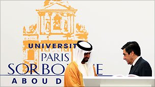 Sheikh Hamid Bin Zayed al-Nahyan and Francois Fillon open the Sorbonne in Abu Dhabi