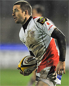 Ian Humphreys of Ulster