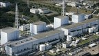 Library image of Fukushima nuclear power plant (Image: Reuters)