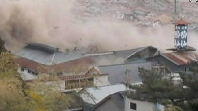 Japan tsunami