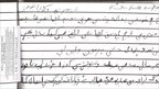 Queen Victoria's handwriting in Urdu