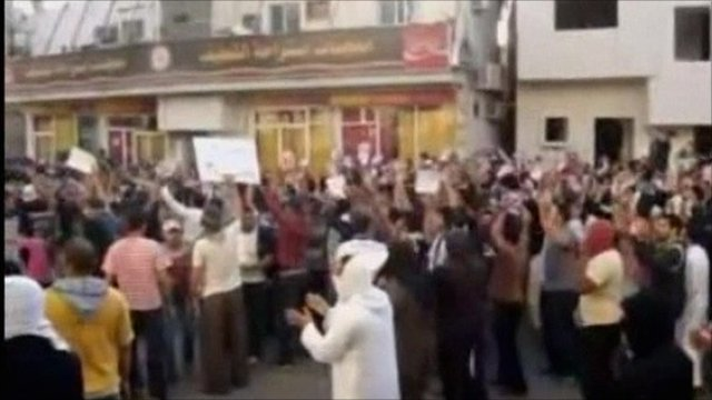 Protesters in Qatif