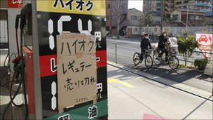 Petrol station sold out in Toyko