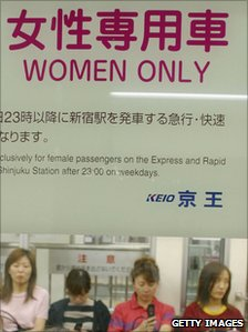 Women only subway cars