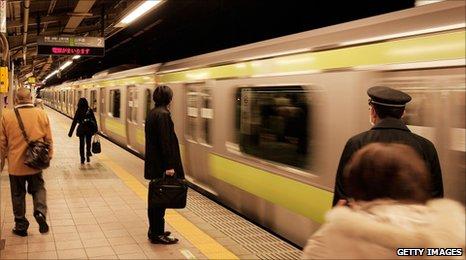 A Tokyo underground station