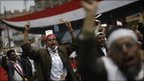 Anti-government protestors shout slogans during a demonstration demanding the resignation of Yemeni President Ali Abdullah Saleh, in Sanaa, March 18, 2011