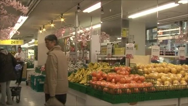 Japanese grocery store