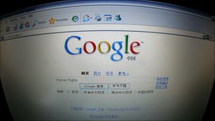 Google Chinese homepage