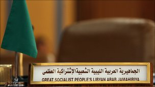 Gaddafi&#039;s seat at Arab League summit